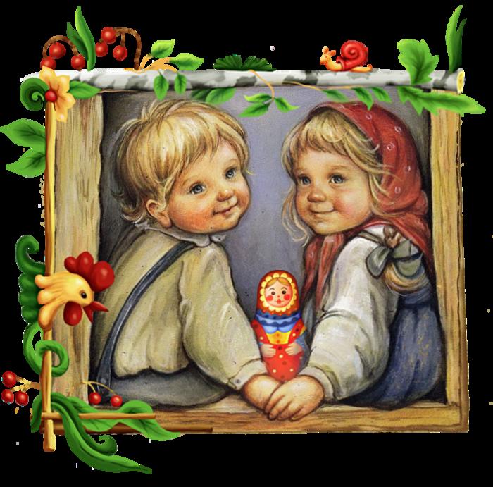 Старовинні імена для дітей  традиції чи данина сучасності  Значення  словянських імен для хлопчиків і дівчаток 72e22e432a815