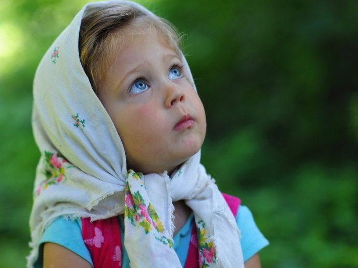 Значення слов янських імен дівчаток. Часто батьки дають своїм дітям імена  ... a9f0c0133377f